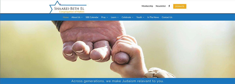 Shaarei-Beth-El-website